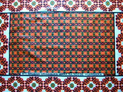カンガ−アフリカンスターフラワーズ・オレンジ